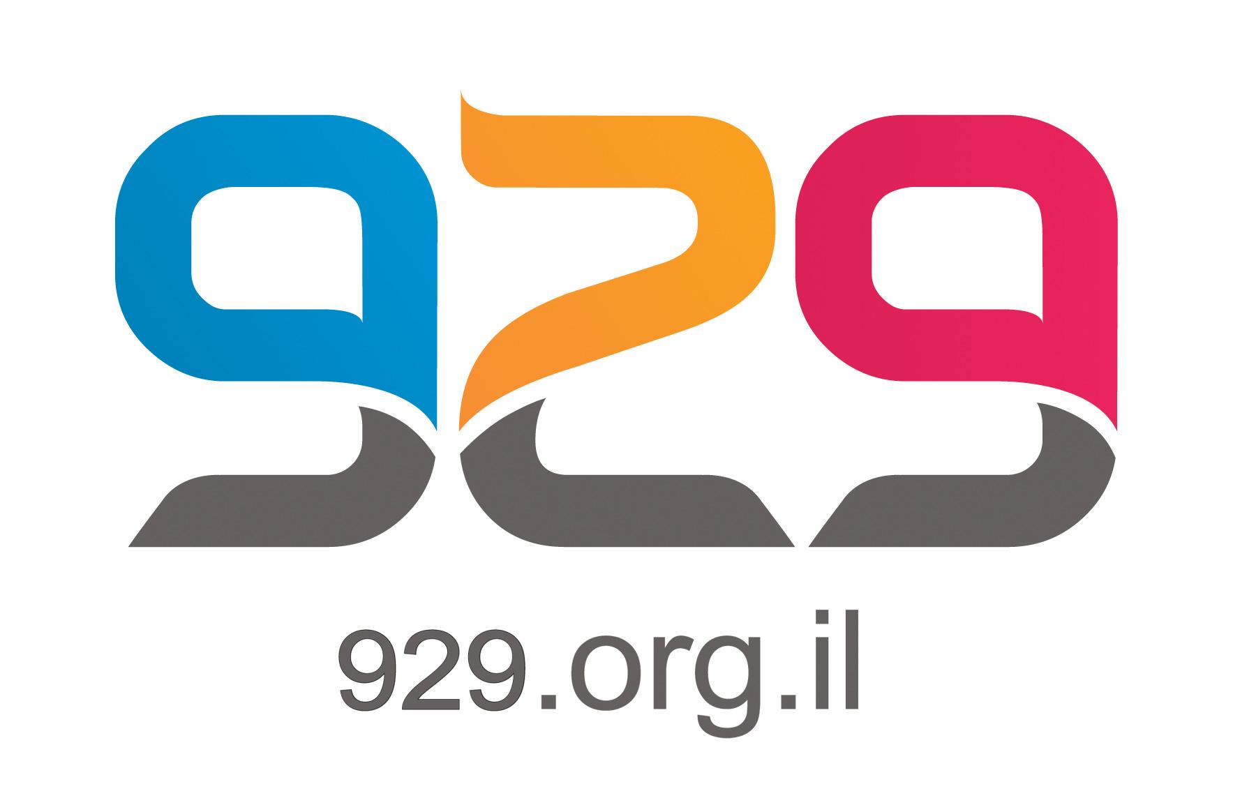 לוגו עם כתובת האתר
